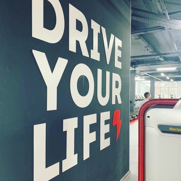 Drive Fitness - NoName.Agency